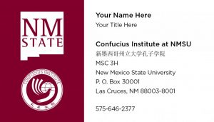 NMSU Confucius Institute - Business Cards